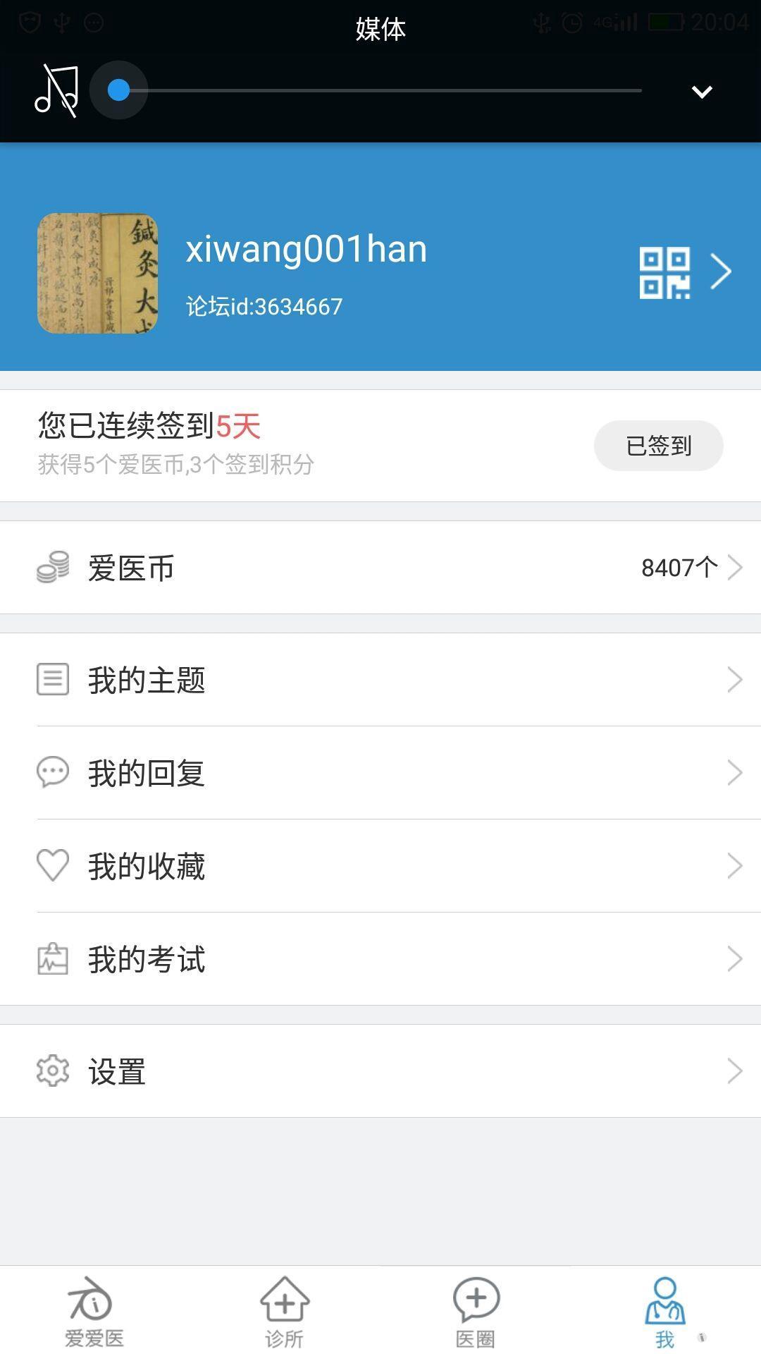 Screenshot_20171202-200429.jpg