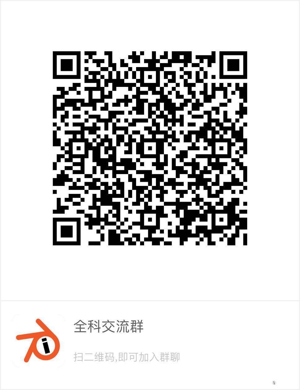 微信图片_20171214153201.jpg