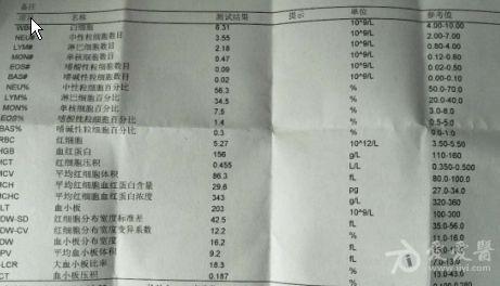 搜狗截图20180102124357.jpg