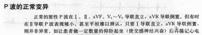 搜狗截图20180213161554.jpg