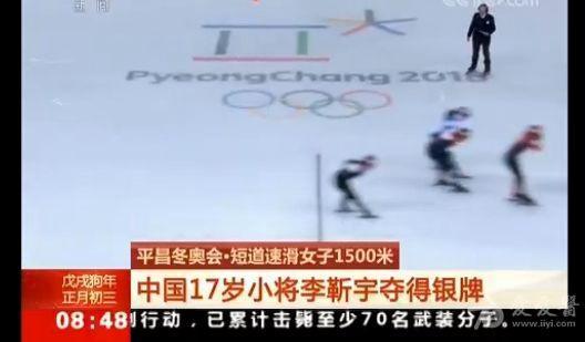 冬奥会奖牌4.jpg