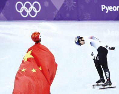 冬奥会奖牌8.jpg