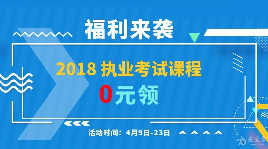 m端幻灯片执业医师砍价活动.jpg