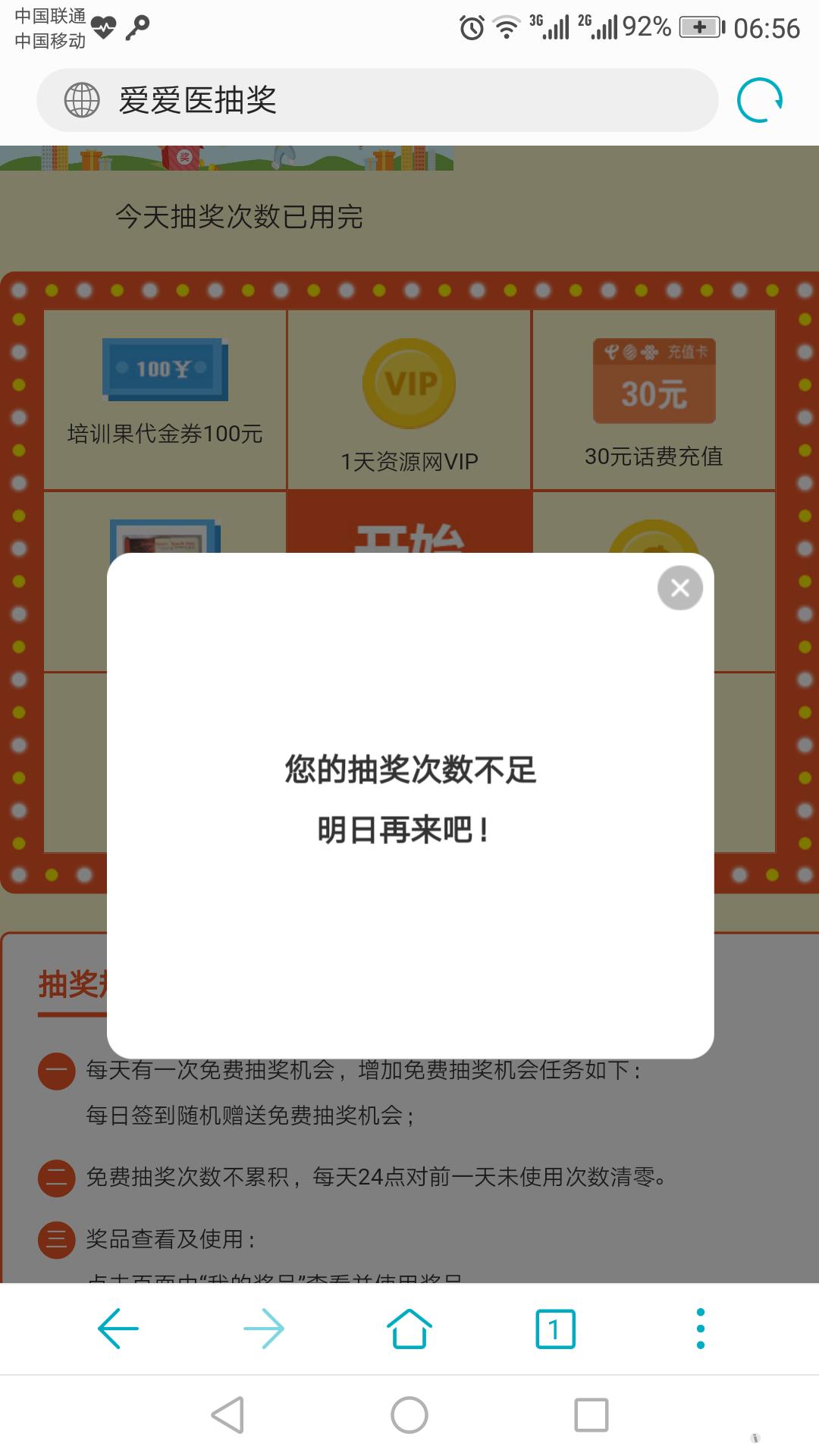 Screenshot_20180508-065645.png