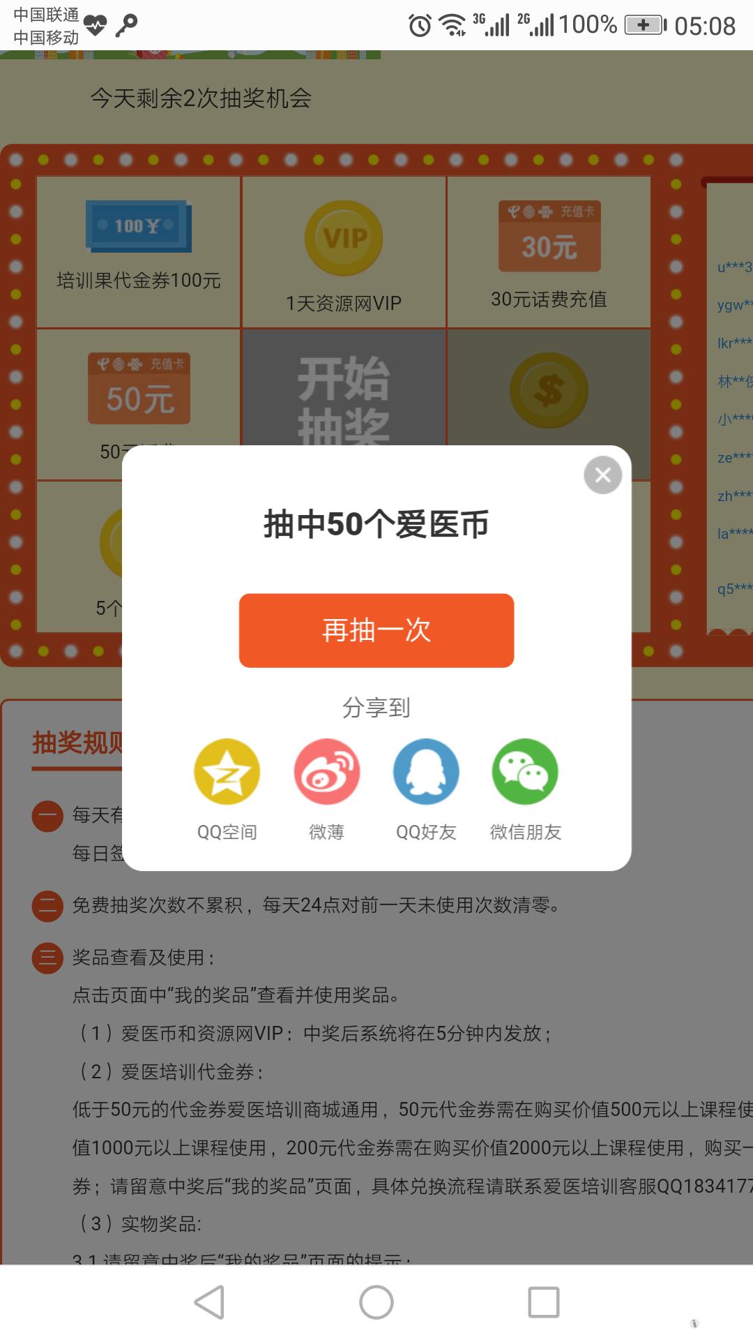 Screenshot_20180509-050823.png