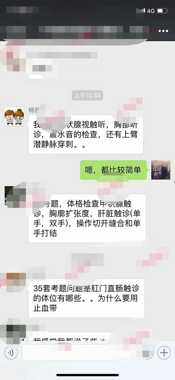 psb (3)_看图王.jpg