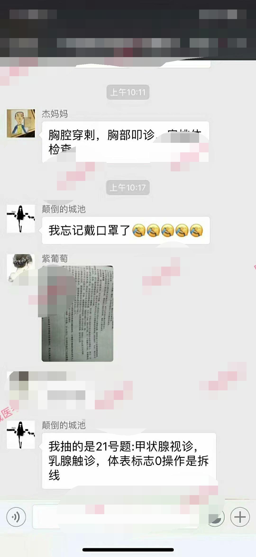 psb (4)_看图王.jpg