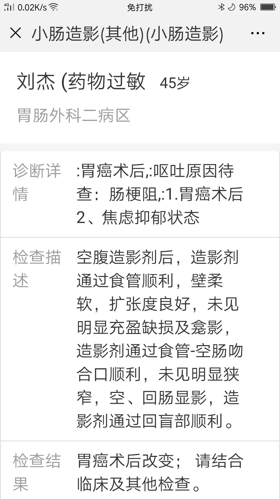 Screenshot_2018-07-09-10-10-46-36.png