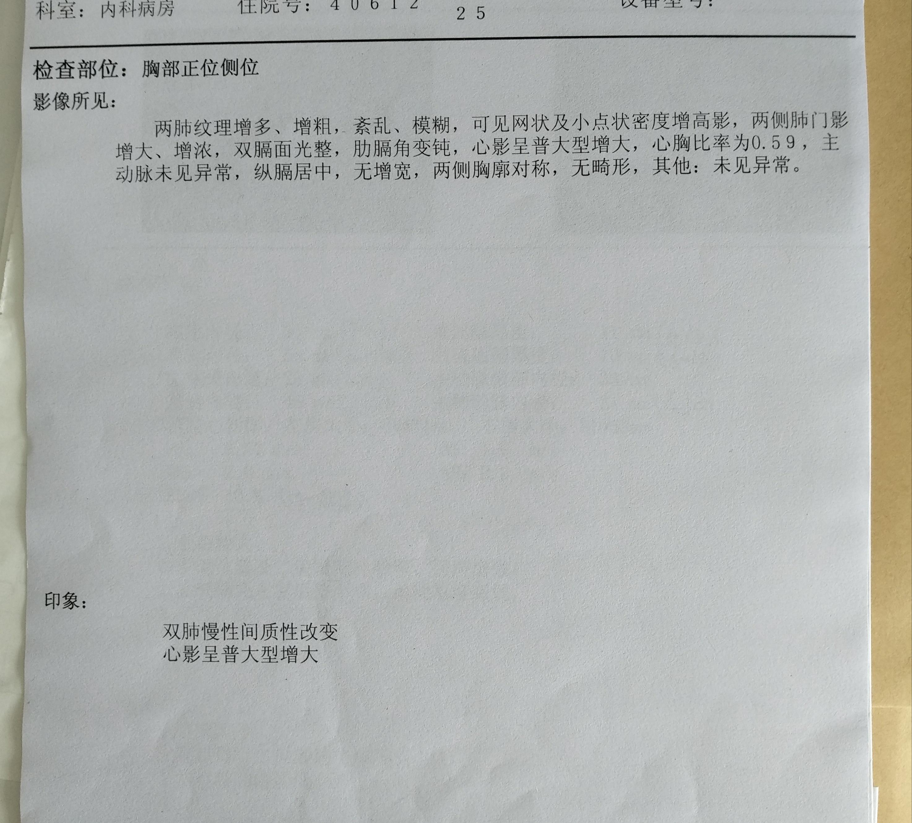 Du20180711