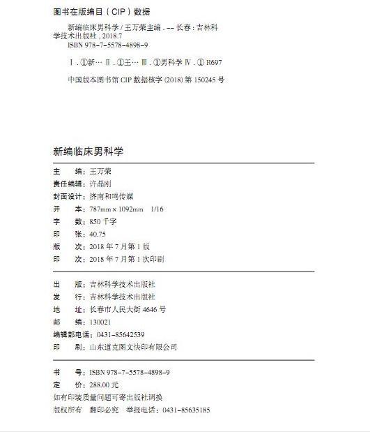 sshot-2_看图王.jpg