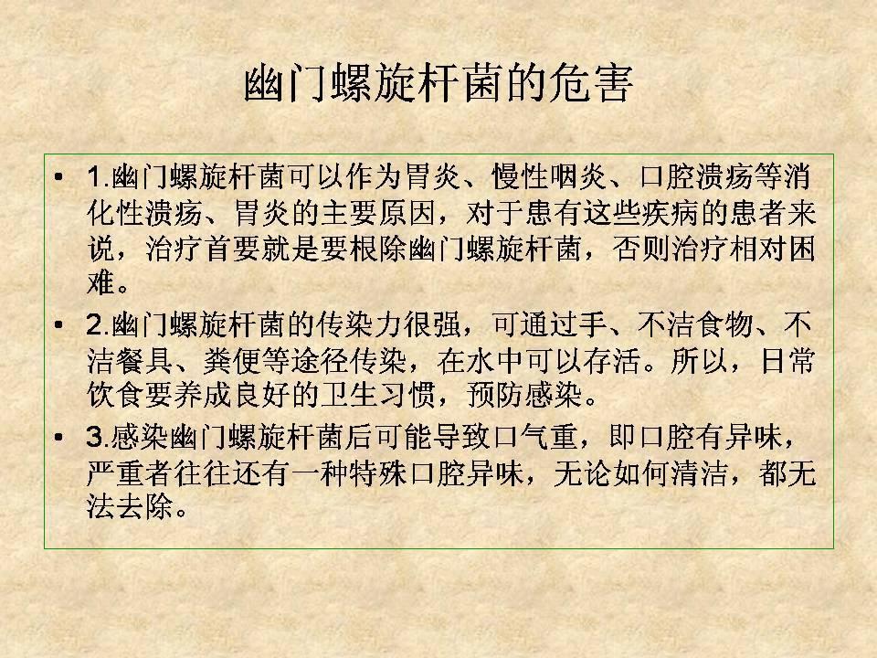 幻灯片40.JPG