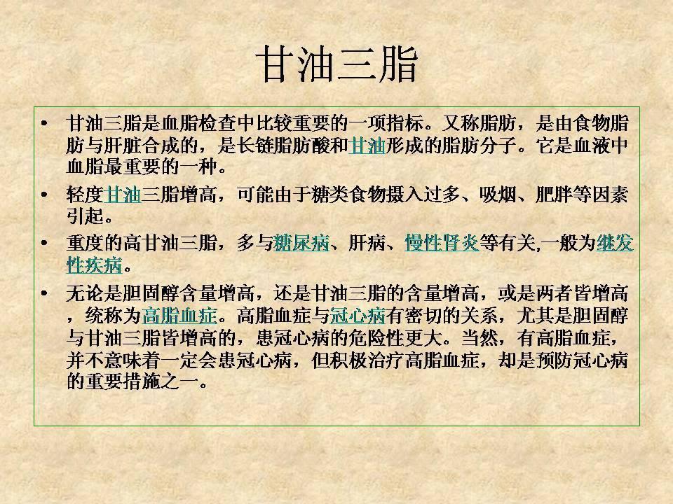 幻灯片58.JPG