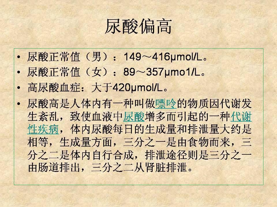 幻灯片61.JPG