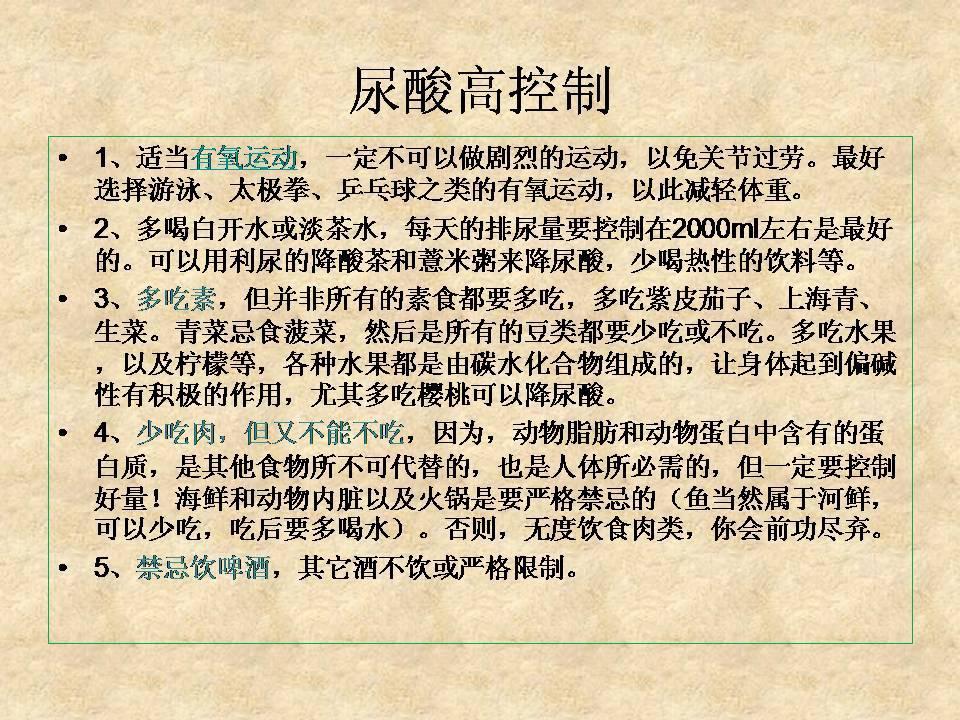 幻灯片65.JPG