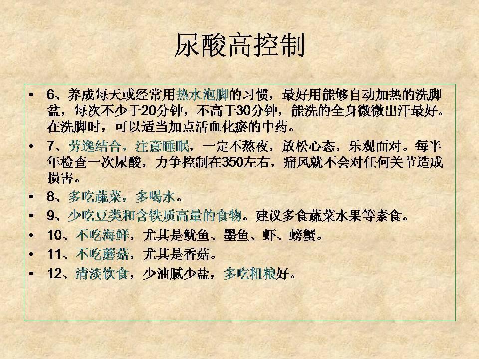 幻灯片66.JPG