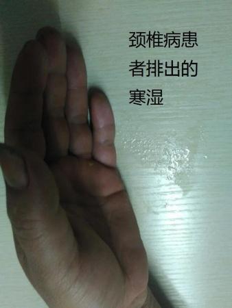 181221142033y2eemn2n744m04nm.jpg.thumb.jpg