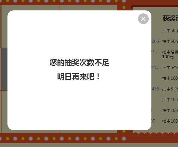 爱爱医04.jpg