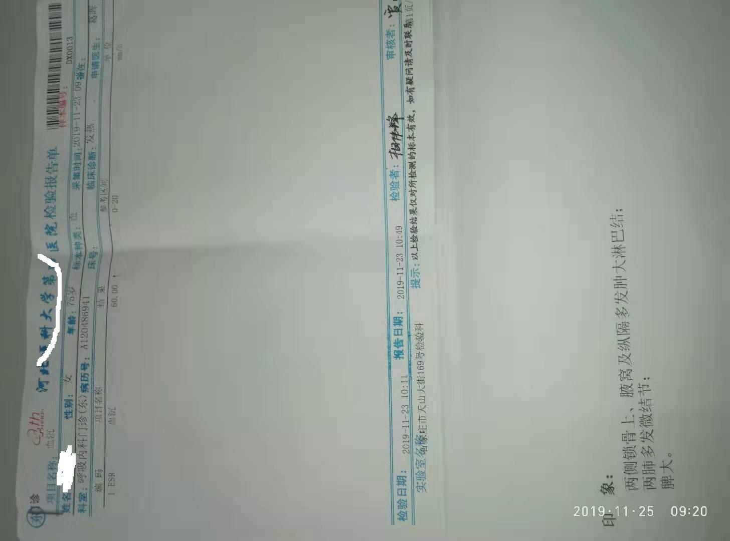 mmexport1574647503708.jpg