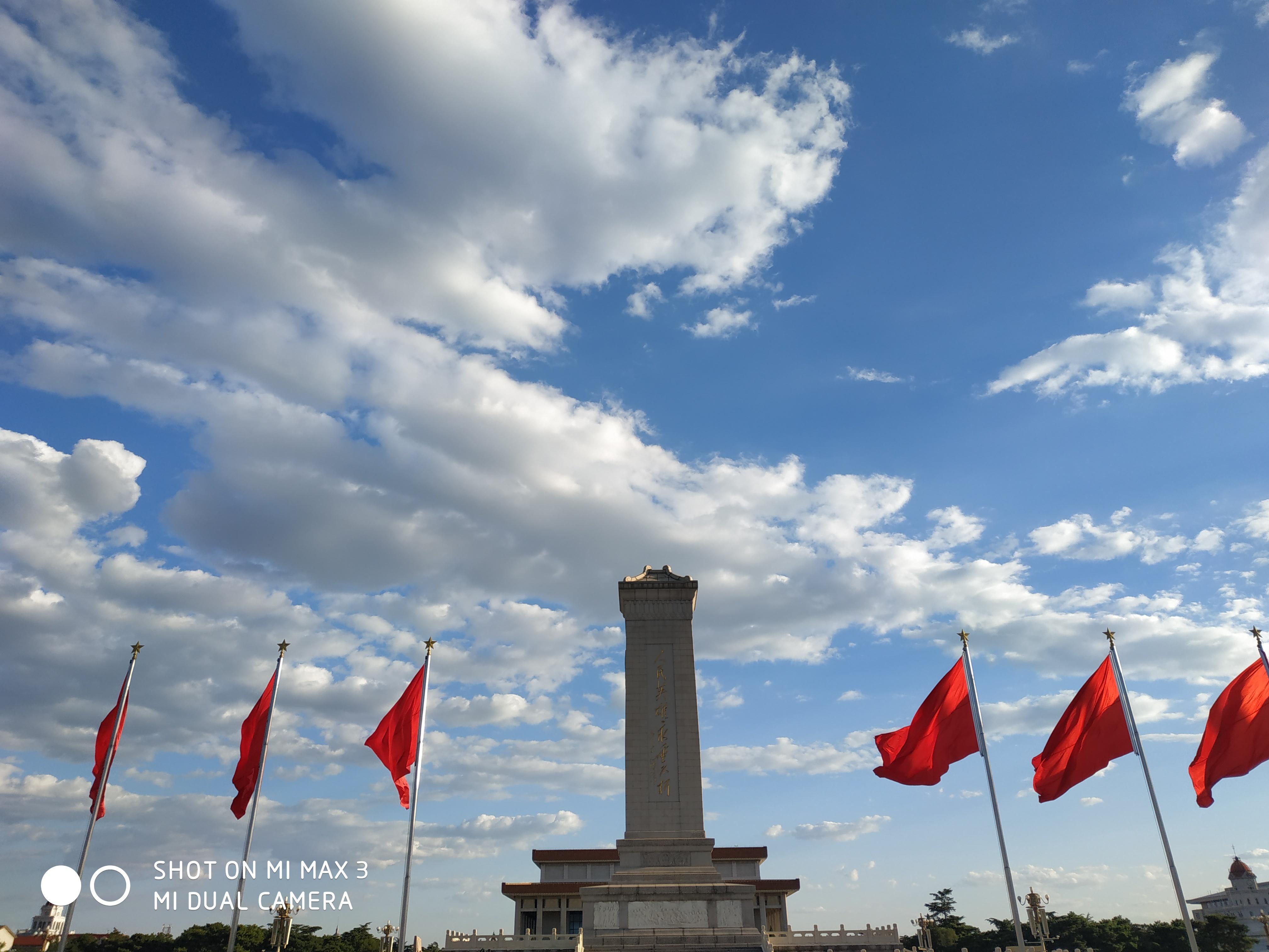英雄的中国人民一定会夺取抗疫战争的最终胜利!